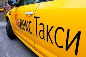 Елімізде «Яндекс. Такси» қызметі жабыла ма?