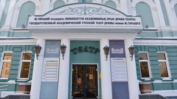 Нұр-Сұлтандағы орыс драма театрының директоры мен оның қол астындағылар сотталды