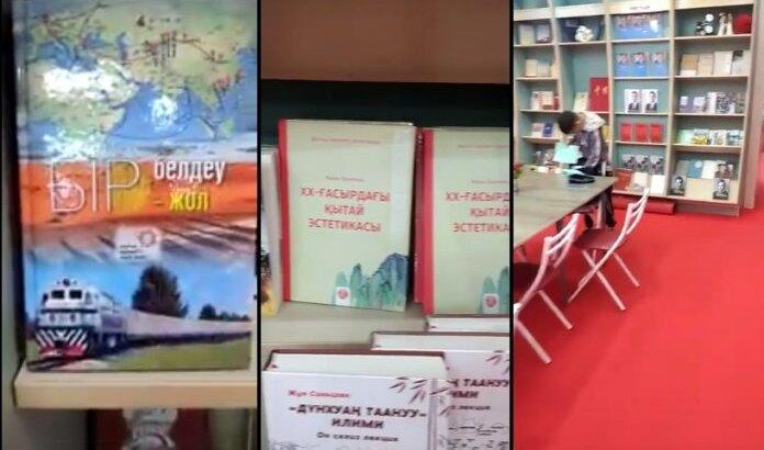 «Қытайшыл топтар Алматыда ашықтан-ашық қытай мәдениетін насихаттап жатыр» - журналист (ВИДЕО)