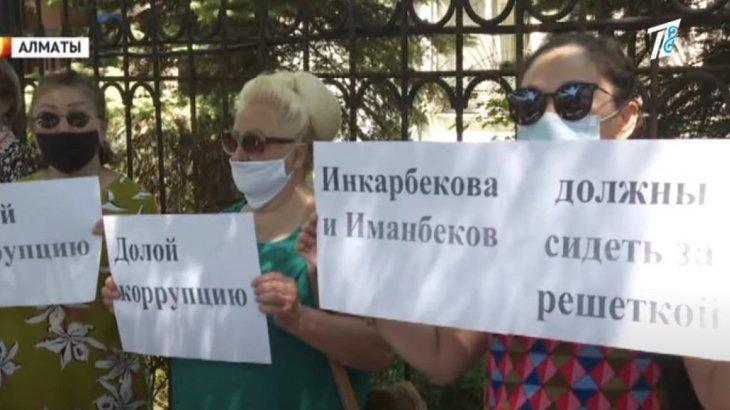 Алматыда «L-Капитал» салымшылары Бас прокуратура алдында шу шығарды