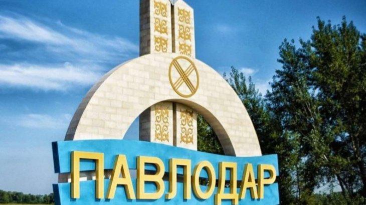Павлодардың атауын «Сарыарқа» деп өзгертетіні рас па?
