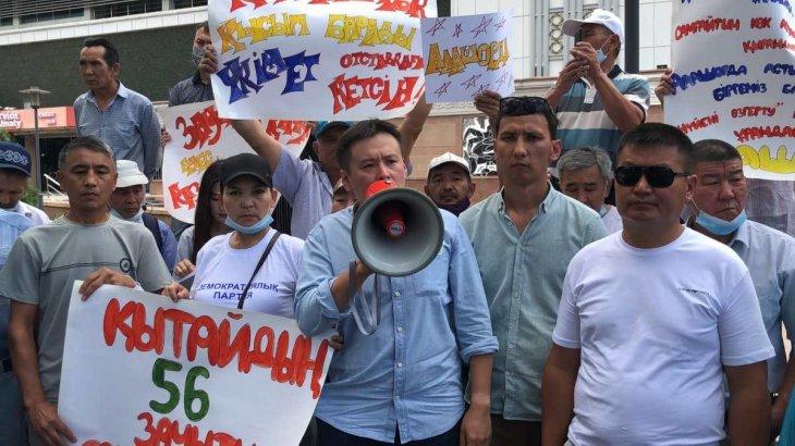 «Үкімет отставкаға кетсін!»: Алматыда митинг өтті