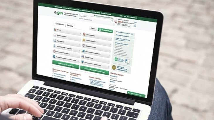 EGOV порталына кибершабуыл жасалды
