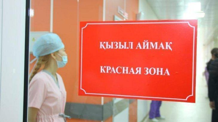 Қостанай облысы «қызыл» аймаққа кірді