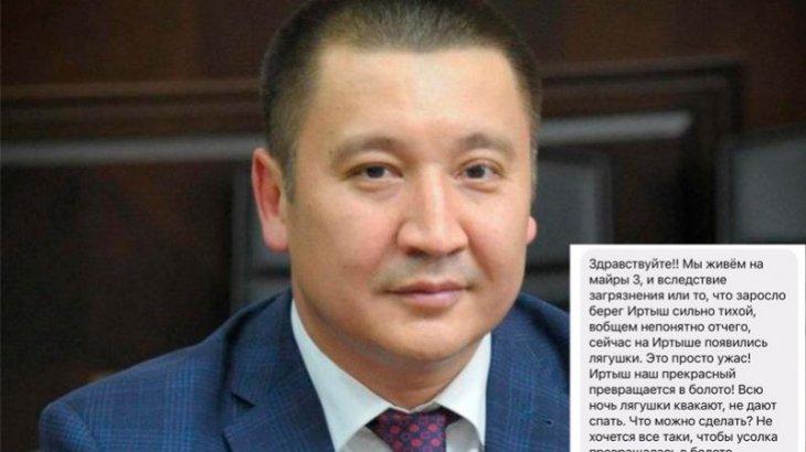 Павлодар әкімі бақаларға шағымданған тұрғындарға жауап берді