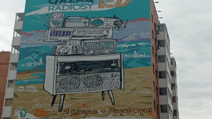 Қазақ радиосы муралда бейнеленді