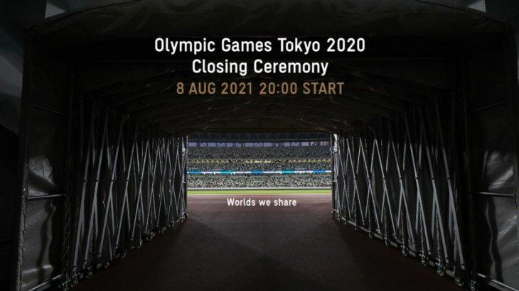 Бүгін Олимпиада ойындарының жабылу салтанаты өтеді