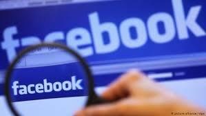 «Плюс сұрау фейсбук алгоритміне ешқандай әсер етпейді»: маман фейсбук желісіне қатысты мифті жоққа шығарды