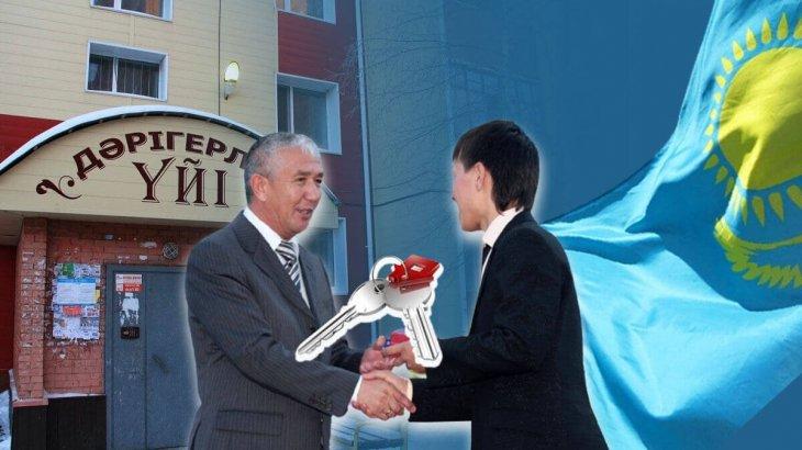 Үй мәселесі: СҚО-дағы қазақ театрының бір топ актері қызметінен кетпек