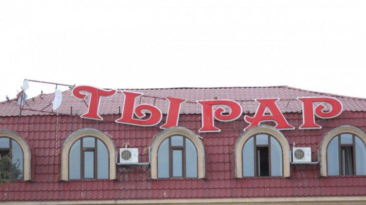 Жарылыстардан кейін: Тараз қаласы маңында жағдай қандай?