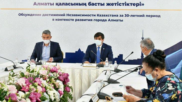 Тәуелсіздік бесігі: Сарапшылар Алматының тәуелсіздік жылдарындағы дамуын қорытындылады