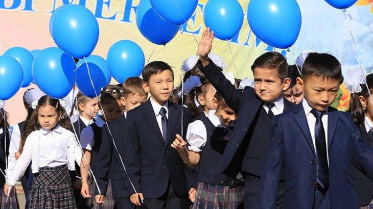 Алматы мектептерінің бірінде 1«Ю» сыныбы ашылды