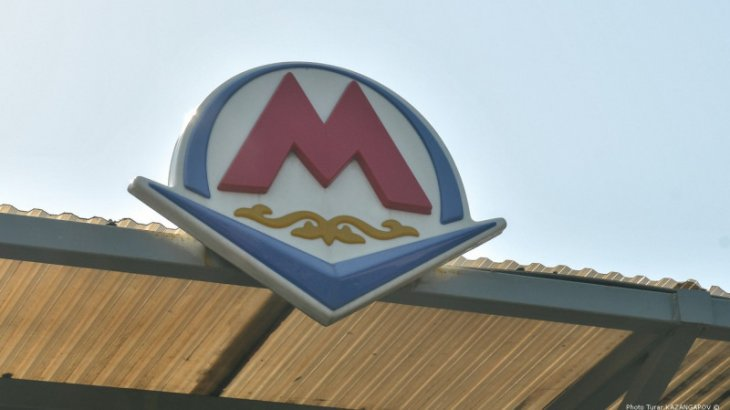 Алматыдағы метро құрылысына 785 миллион теңге бөлінген