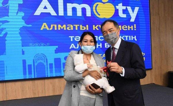 Алматының екі миллионыншы тұрғыны баспаналы болды