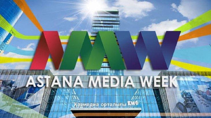 «Astana Media Week – 2021» медиа апталығы басталды