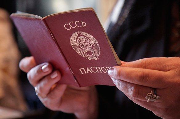 Шығыс Қазақстанда 150-ден астам адам КСРО төлқұжатымен жүр