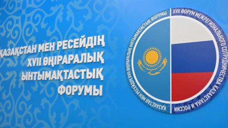 Президент XVII Өңіраралық ынтымақтастық форумына қатысады