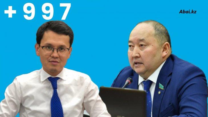 +997 коды: Министр Мусин өтірік айтқан ба?
