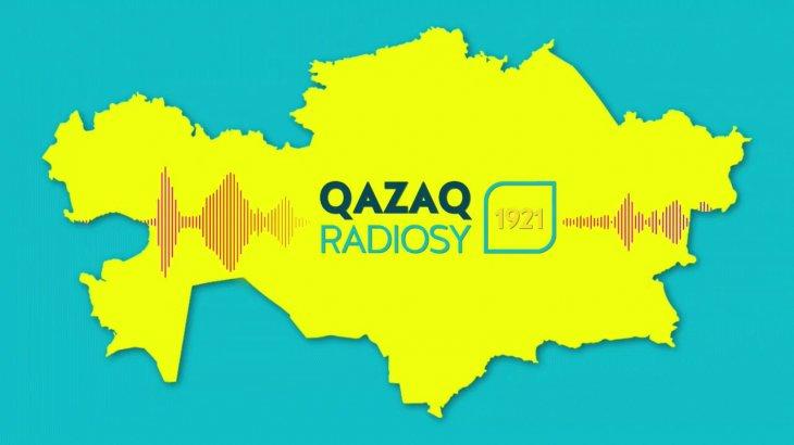 Қазақ радиосының алғаш хабар таратқанына 100 жыл толды