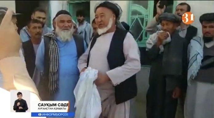 Қазақстанға алып кетуді сұраған Ауғанстандағы этникалық қазақтар әлі аз емес
