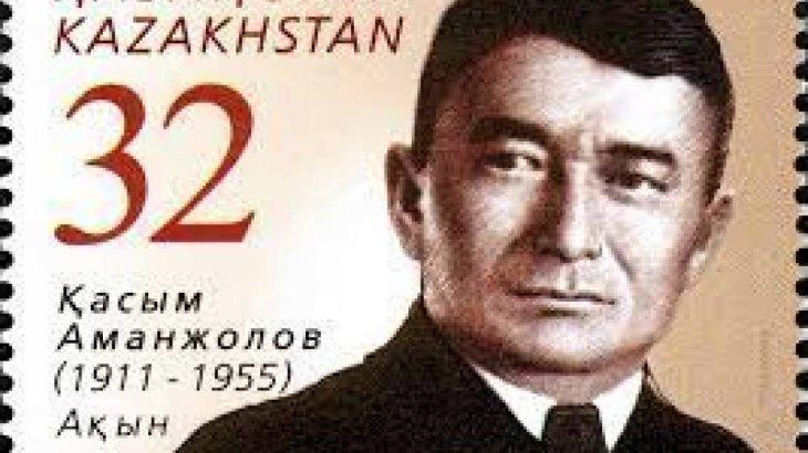 Қасым Аманжоловтың Сталинге жазған хаттары табылды