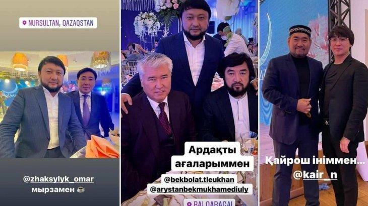 Депутаттар мен әкімдер тойда жүр: Министрлік не себепті оларға жаза қолданылмайтынын түсіндірді
