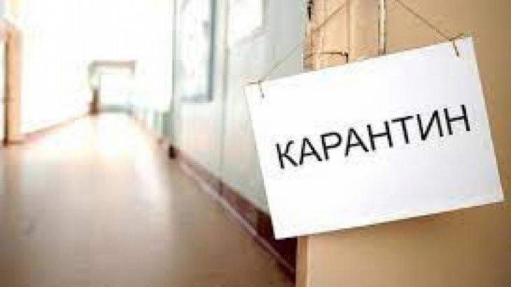 Қостанай облысында 147 сынып карантинге жабылған