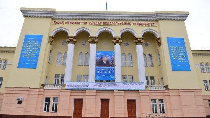 Қыздар университетінің жерін заңсыз сатқан шенділер ұсталды