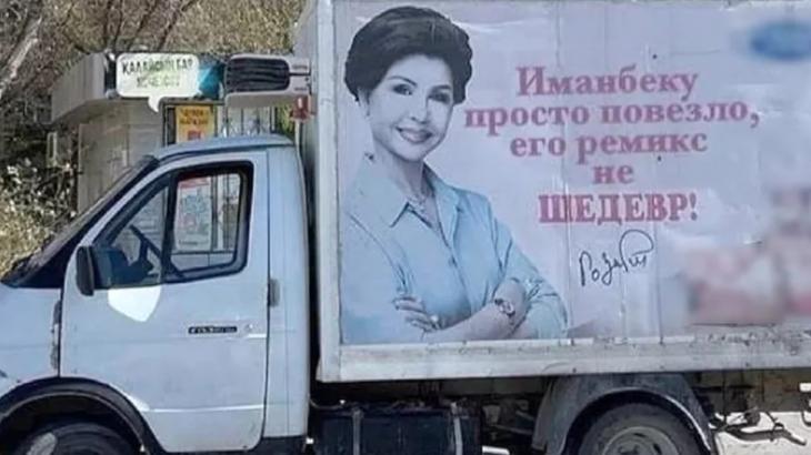 Роза Рымбаева Иманбектің арқасында ақша тауып жүр ме?