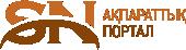 Жаңалықтар. Қазақстанның жаңалықтары. Skifnews.kz ақпараттық портал